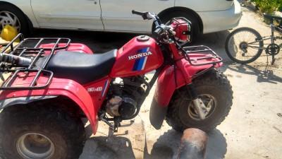 1994 Honda Big Red 250 Cc Atv For Sale Rome New York 13440